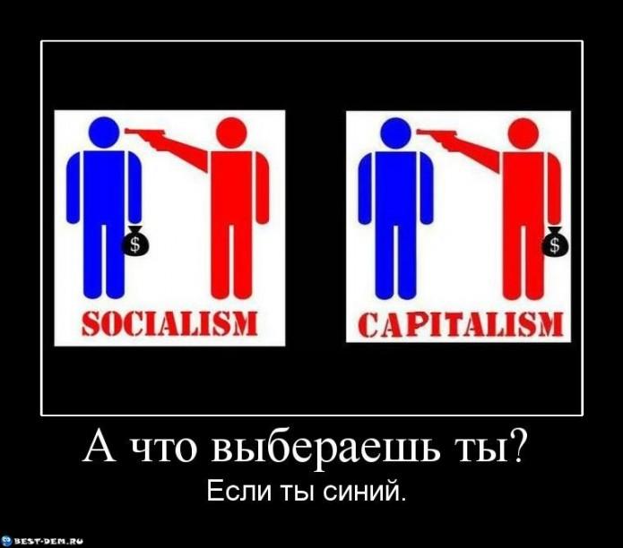 communism political
