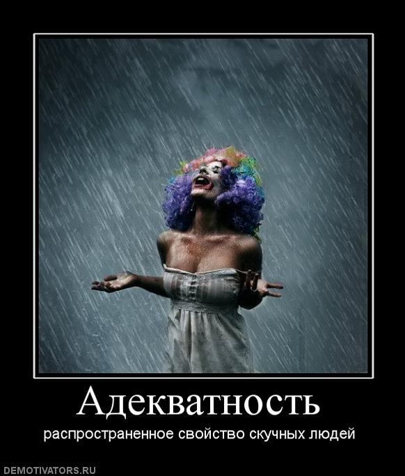 ленская 10 фото