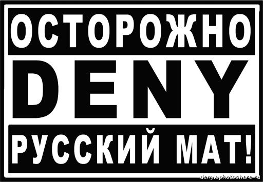 nenormativnaya-leksika-v-intimnoy-zhizni