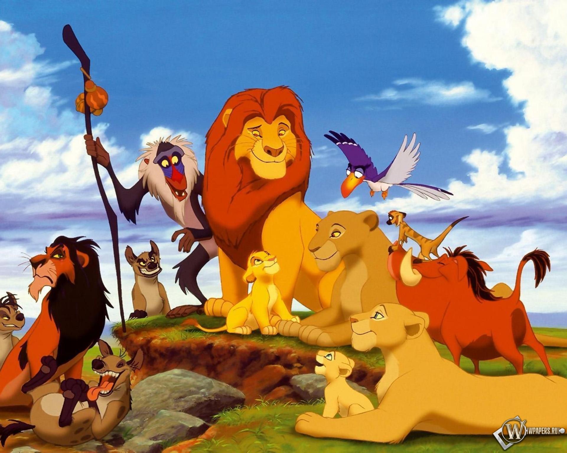 скачать картинки король лев
