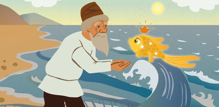 рисунок на тему рыбак и рыбка