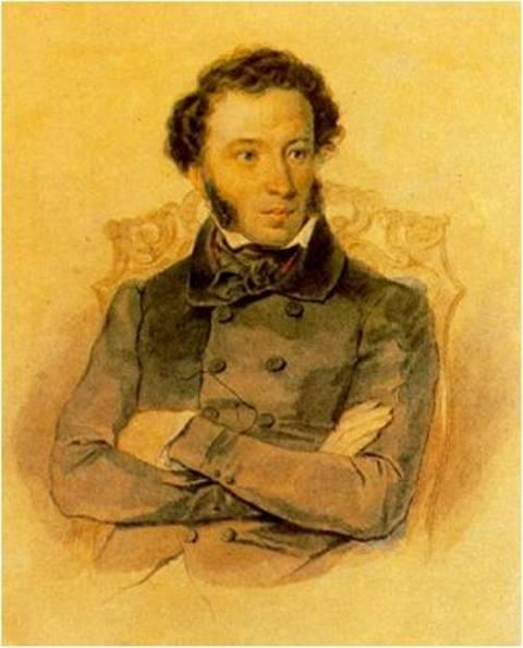 знакомство маяковского с пушкиным
