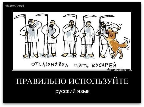 bolshoy-chlen-v-zreloy-russkoy-zadnitse