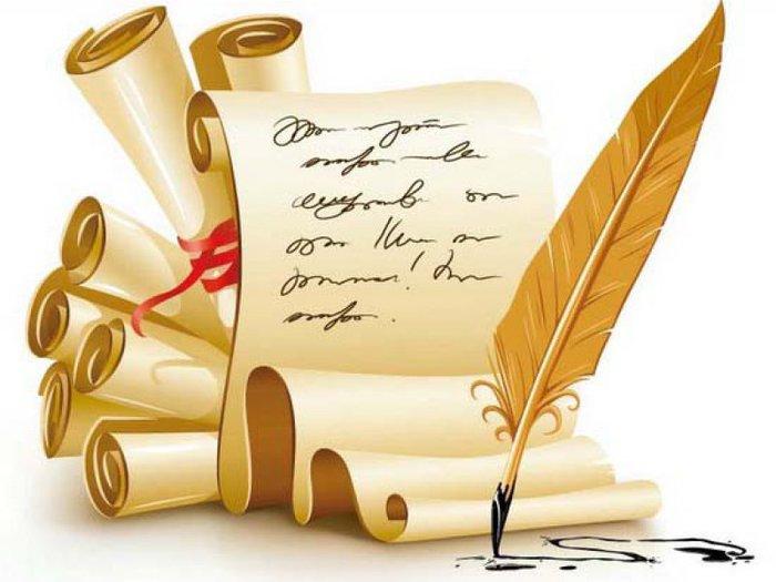 Конкурс литературы и поэзии