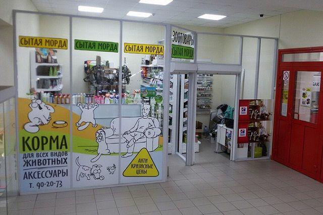 Канвит в Украине. Сравнить цены и поставщиков