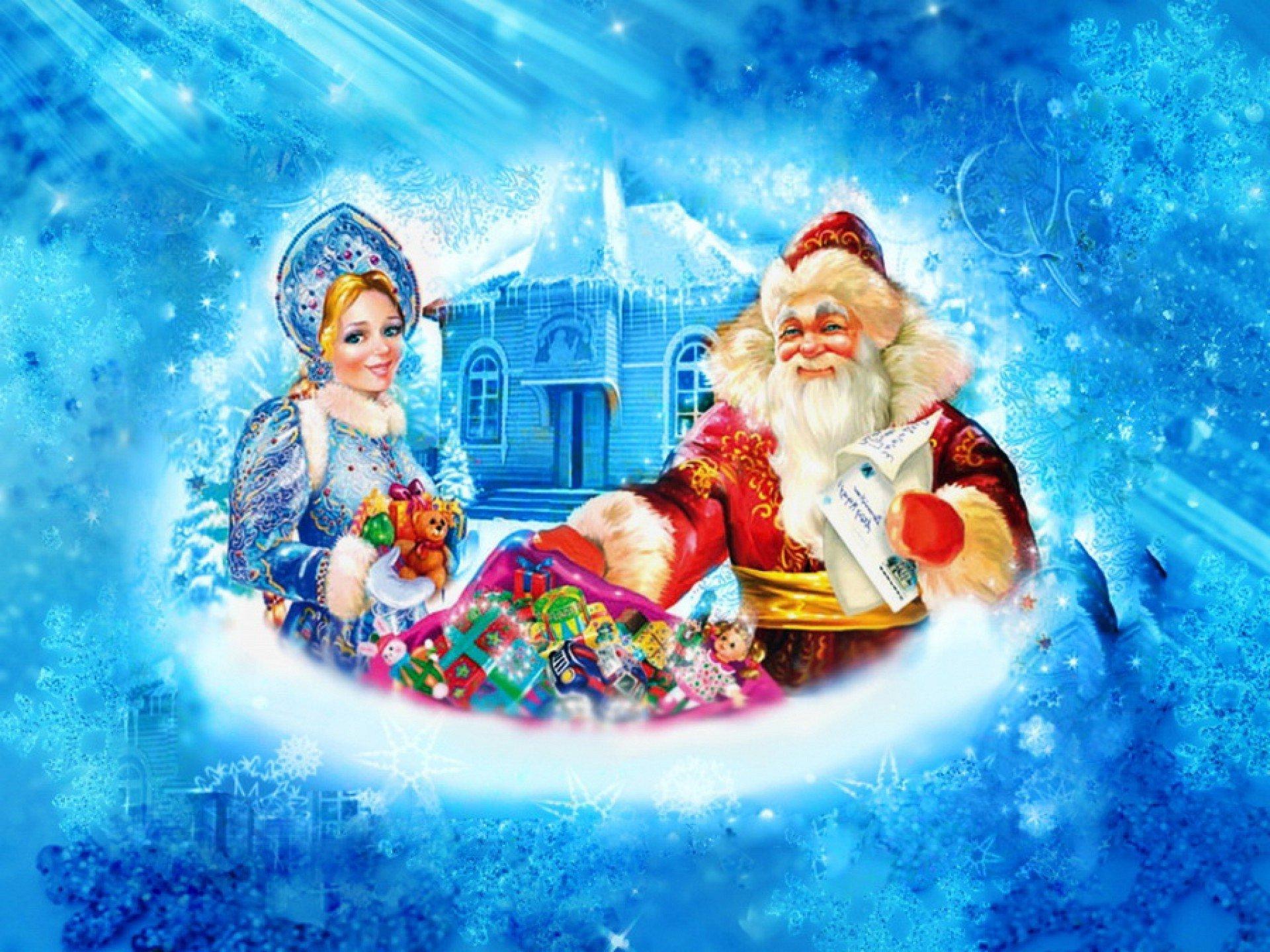 С новым годом дед мороз и снегурочка