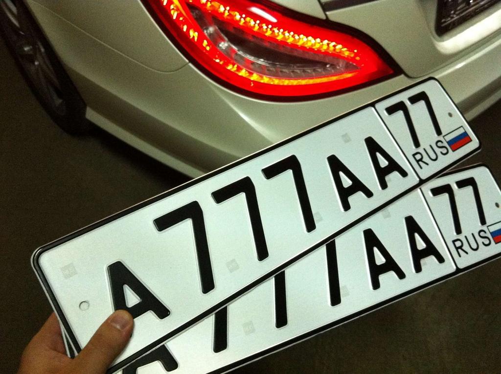 Сколько стоит поставить номера на машину номера машины гибдд автомобили