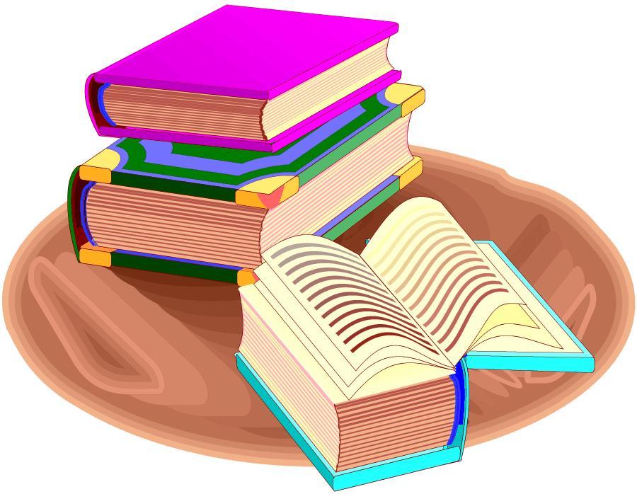 картинка урок литературного чтения
