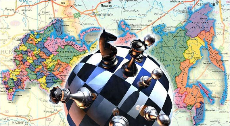 Многополярный мир. Как России добиться лидерства и стать одним из центров цивилизации? Что мешает развитию?