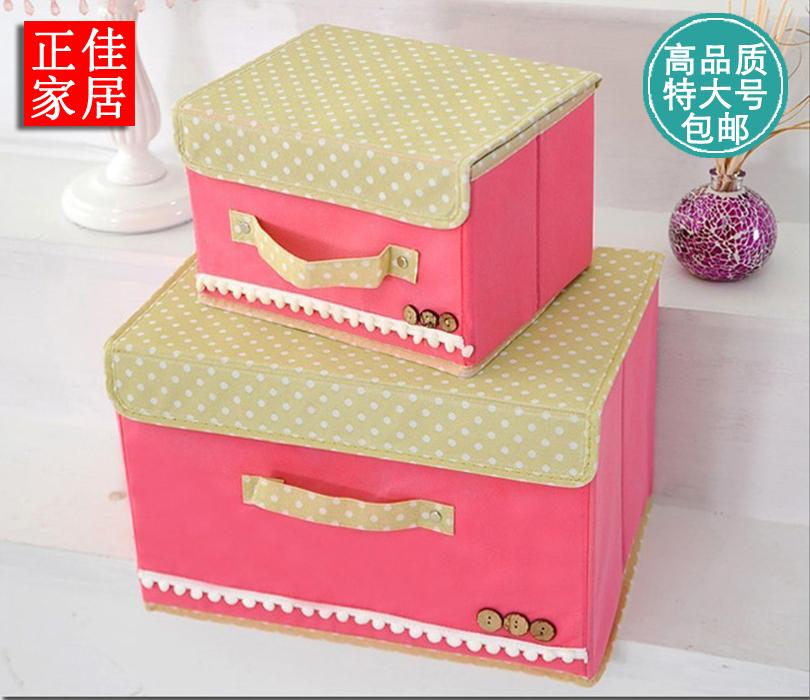 Картонные коробки для хранения вещей с крышкой своими руками 47