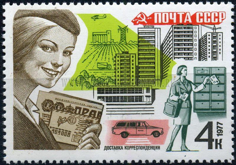 Где купить марки ссср казахстане коллекционное издание