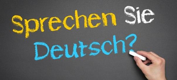 Скачать программе для изучения немецкого языка для