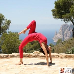 The yoga sutras of patanjali i kunstdruck
