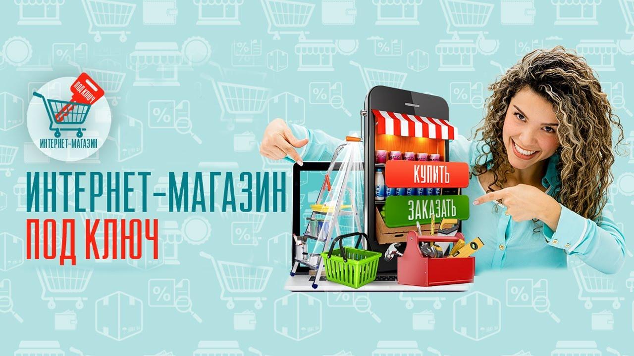 ЛитКульт - Этапы разработки интернет-магазина