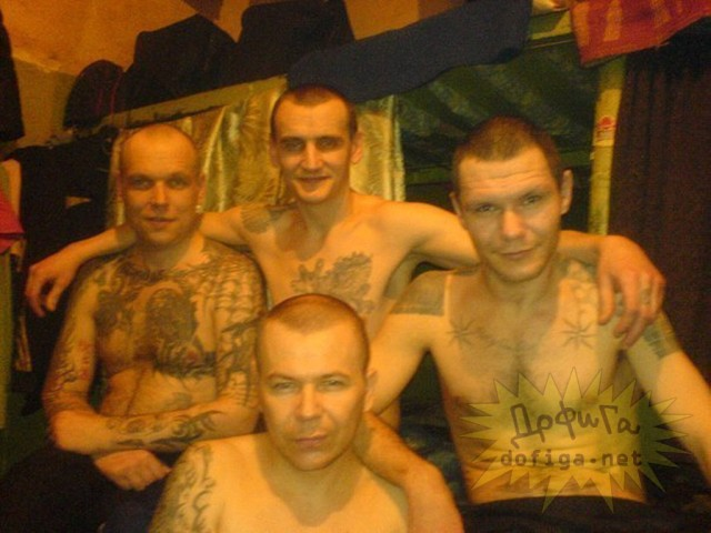 foto-zvezdi-trahayutsya