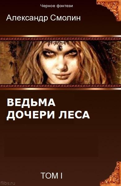 porno-film-rozhdestvenskaya-obedennaya-orgiya