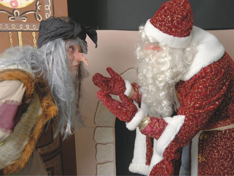 Сценарий баба яга на новый год сценарий